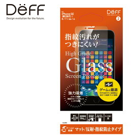 iPhone SE(第2世代) 8 / 7 / 6s /6 ガラスフィルム High Grade Glass Screen Protector for iPhone SE(第2世代) 指ざわり良い ★実機装着確認済み 強力吸着タイプ