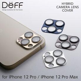 【最大1500OFFクーポン配布中】IPhone 12 Pro /12 Pro Max カメラレンズカバー CHYBRID CAMERA LENS COVER for iPhone 12 Pro / 12 Pro Max