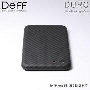 iPhoneSE(第2世代)8/7アラミド繊維素材ケースDURO(デューロ)UltraSlim&LightCaseDUROforiPhoneSE(第2世代)ワイヤレス充電対応