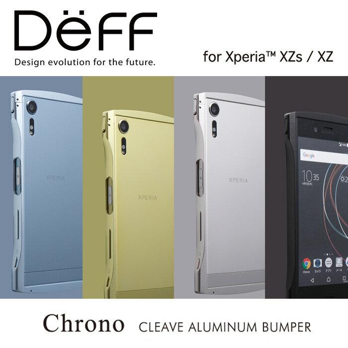 Xperia XZs / XZ アルミバンパー ケース CLEAVE Aluminum Bumper Chrono for Xperia XZ 【送料無料】 新製品