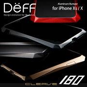 iPhoneXS/X用アルミニウムバンパーケースアルマイト塗装背面カメラ保護ワンタッチで着脱可CNC耐衝撃【送料無料】