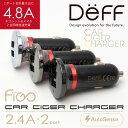 タイムセール シガー充電器 Car Ciger Charger - New edtion