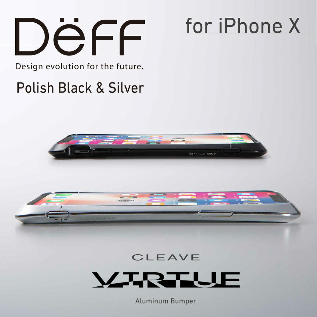 iPhone X アルミバンパー ケース ポリッシュ仕上げ CLEAVE Aluminum Bumper Virtue (バーチュ) for iPhone X Apple / docomo/ au / Softbank Deff ディーフ【送料無料】 新製品 新製品 201711