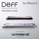 iPhone X アルミバンパー ケース ポリッシュ仕上げ CLEAVE Aluminum Bumper Virtue (バーチュ) for iPhone X Apple / docomo/ au /