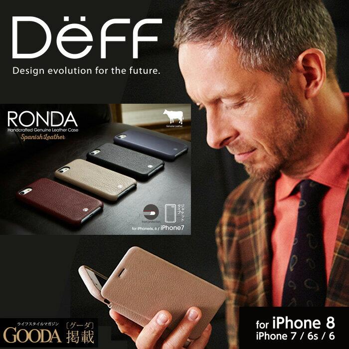 Gooda掲載商品 iPhone8 / 7 / 6s / 6 本革 レザーケース ジャケットタイプ RONDA Spanish Leather Case【送料無料】