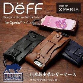 Xperia X Compact 国産皮革 一枚革で作ったレザーケース Leather Case RISKIO for Xperia X Compact 【送料無料】