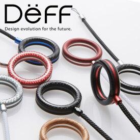フィンガーリングストラップ Finger Ring Strap Aluminum Combination DFR-04