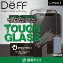 iPhoneXガラスフィルム TOUGH GLASS 二次硬化処理 Dragontrail X 割れにくい ガラス フルカバータイプ 新製品