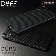 iPhoneXR用Kevlar100%アラミド繊維(アラミドファイバー)アラミド繊維超軽量超頑丈高耐久性【送料無料】