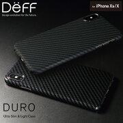 iPhoneXS/X用Kevlar100%アラミド繊維(アラミドファイバー)アラミド繊維超軽量超頑丈高耐久性【送料無料】