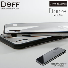 iPhone Xs Max HYBRIDケース Etanze(エタンゼ)透明アクリルタイプ for iPhone Max Apple / docomo/ au / Softbank【送料無料】 新製品