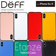iPhoneXs/XHYBRIDケースEtanze(エタンゼ)ソリッドガラスタイプforiPhoneXsApple/docomo/au/Softbank【送料無料】新製品