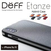 iPhoneXs/XHYBRIDケースEtanze(エタンゼ)ナイロンタイプforiPhoneXsApple/docomo/au/Softbank【送料無料】新製品