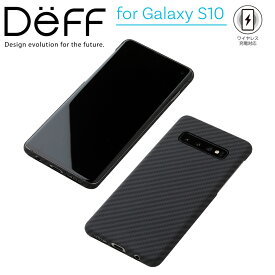 Galaxy S10 用 Kevlar 100%アラミド繊維(アラミドファイバー)アラミド繊維 超軽量 超頑丈 高耐久性【送料無料】