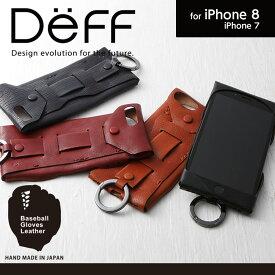 iPhone8 / iPhone7 用 国産黒毛和牛 本革レザーケース 野球グローブと同じ革で作った Baseball Gloves Leather Case for iPhone 8 / 7 【送料無料】