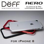 iPhone8アルミバンパー