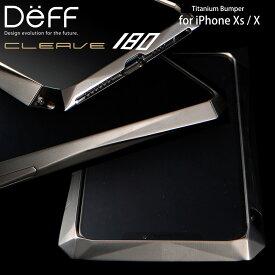 iPhone XS / X 用 チタンバンパー 64チタン 耐食性 耐疲労性 優れた 金属 背面カメラ保護 CNC 耐衝撃 【送料無料】