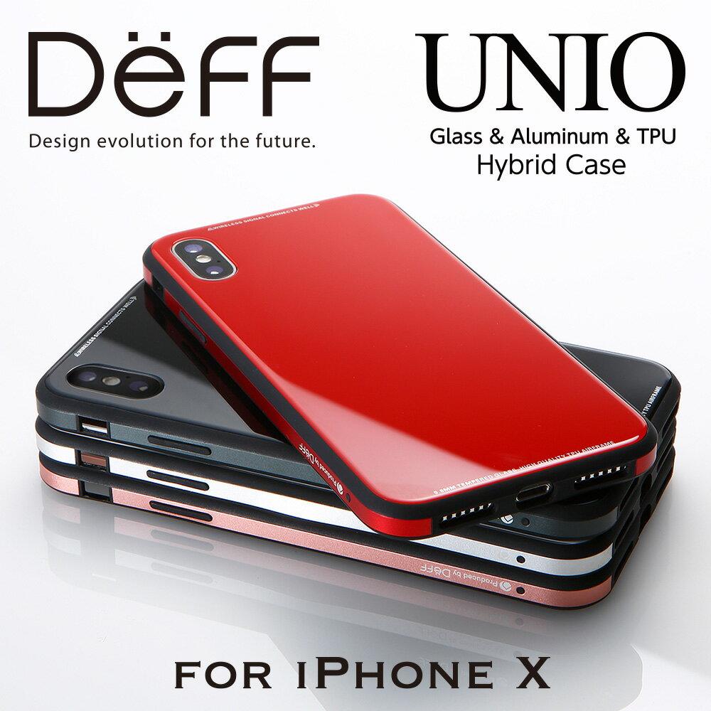 Deff ディーフ iPhone X 用 ガラス TPU アルミ HYBRID ケース シンプルデザイン 複合素材 新製品