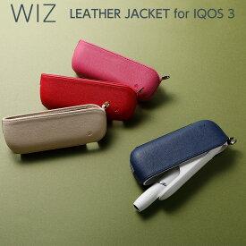 装着したまま喫煙、充電。IQOS 3 / IQOS 3 DUO 用レザージャケット ストラップ チャーム 取り付け可 WIZ 【Deff直営ストア】【新製品】