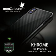 monCarboneKHROMEforiPhoneX/8/7/8Plus/7Plus/Apple/docomo/au/Softbank【送料無料】新製品
