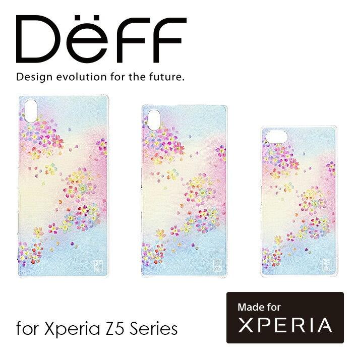 【アウトレット/箱汚れ】Xperia Z5シリーズ 桜模様 染織画家 西形彩庵 デザイン ケース