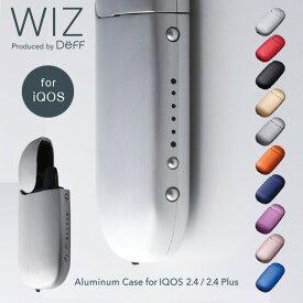 【即納】アイコス ケース IQOS アルミ ケース 2.4 Plus / 2.4 両対応 ストラップホルダー付き 工具不要 ネオジウム磁石で簡単装着 WIZ 【Deff直営ストア】【送料無料】