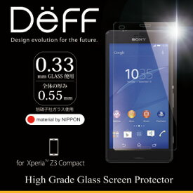 【Deff直営ストア】High Grade Glass Screen Protector for Xperia Z3 Compact 0.33mm