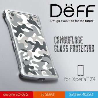 Xperia Z4用背面ガラスプレート High Grade Glass Screen Protector for Xperia Z4(カモフラージュ)