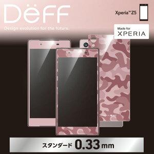 ディーフ Deff Xperia Z5 用 ガラスフィルム ピンク カモフラージュ 旭硝子 全面 背面 表面 docomo SO-01H au SOV32 SoftBank 501SO【送料無料】