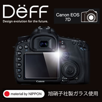 【Deff直営ストア】 High Grade Glass Screen Protector for Canon EOS 7D
