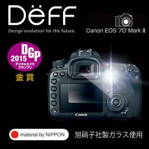 【Deff直営ストア】キヤノン製デジタル一眼レフカメラ EOS 7D用ガラス液晶保護フィルムHigh Grade Glass Screen Protector for Canon EOS 7D Mark II