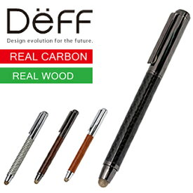 【Deff直営ストア】Touch Pen with Ballpoint Pen(Carbone、Wooden)