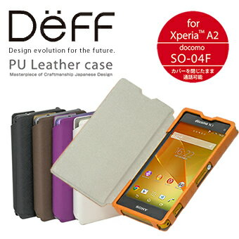 【Deff直営ストア】 【未開封アウトレット】卓上ホルダーにもなる PU Leather Case for Xperia A2 ドコモ SO-04F