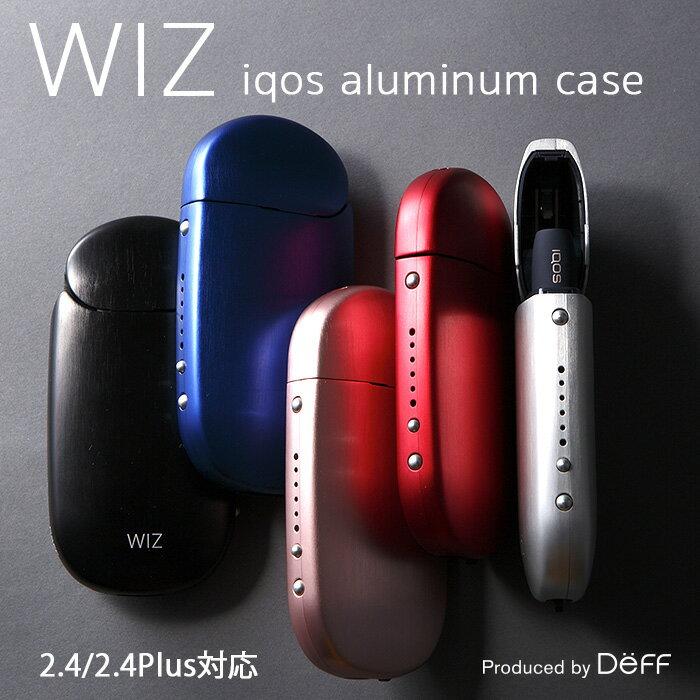 アイコス ケース IQOS アルミ ケース 2.4 Plus / 2.4 両対応 ストラップホルダー付き 工具不要 ネオジウム磁石で簡単装着 WIZ 【Deff直営ストア】【送料無料】