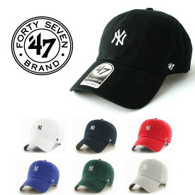47Brand フォーティーセブンブランド クリーンナップ CLEAN UP キャップ スナップバック NY 帽子 ニューヨーク・ヤンキース メンズ レディース あす楽