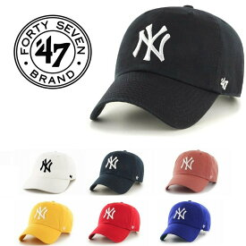 47Brand フォーティーセブンブランド クリーンナップ CLEAN UP キャップ スナップバック NY 帽子 ニューヨーク・ヤンキース メンズ レディース 大きいサイズ メンズ あす楽