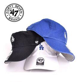 47Brand クリーンナップ CLEAN UP キャップ スナップバック LA 帽子 ロサンゼルス ドジャース メンズ レディース 白 黒 青 フォーティーセブンブランド あす楽