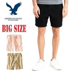 アメリカンイーグル AMERICAN EAGLE ジョガーショートパンツ チノショーツ ハーフパンツ XL 大きいサイズ メンズ あす楽