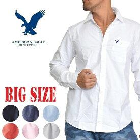 アメリカンイーグル 長袖 シャツ ワンポイント オックスフォード 大きいサイズ メンズ 白 ホワイト ブルー ピンク ネイビー XL XXL XXXL S M L あす楽 AMERICAN EAGLE
