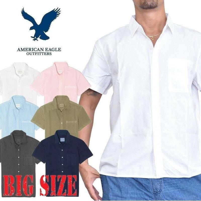 大きいサイズ メンズ アメリカンイーグル AMERICAN EAGLE ショートスリーブ オックスフォードシャツ 半袖シャツ XL XXL XXXL