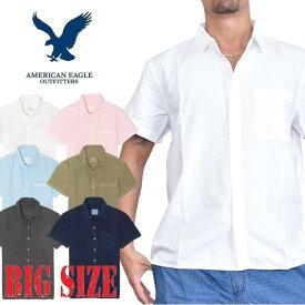 アメリカンイーグル 半袖シャツ ワンポイント オックスフォード S M L XL XXL XXXL 白 ネイビー 青 ピンク 大きいサイズ メンズ あす楽 AMERICAN EAGLE ショートスリーブ