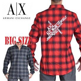 アルマーニエクスチェンジ A/X ARMANI EXCHANGE 長袖シャツ チェック柄 ワンポイント バックロゴプリント REGULAR FIT XL XXL 大きいサイズ メンズ あす楽