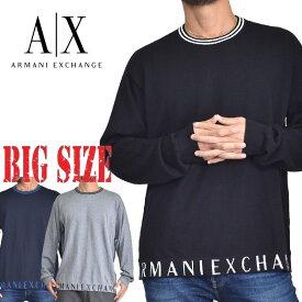 アルマーニエクスチェンジ A/X ニット セーター クルーネック プルオーバー 黒 ブラック グレー ネイビー ARMANI EXCHANGE XL XXL 大きいサイズ メンズ あす楽