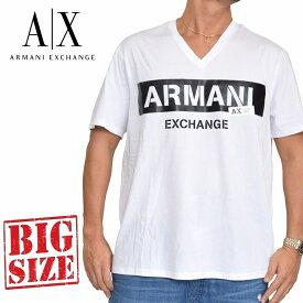 アルマーニエクスチェンジ A/X ARMANI EXCHANGE ロゴプリント Vネック 半袖Tシャツ REGULAR FIT 白 ホワイト XL XXL 大きいサイズ メンズ あす楽