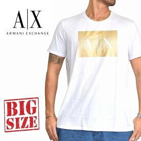 アルマーニエクスチェンジ A/X ARMANI EXCHANGE ロゴプリント クルーネック 半袖Tシャツ 白 ホワイト XL XXL 大きいサイズ メンズ あす楽
