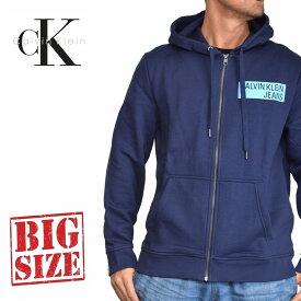 CK カルバンクラインジーンズ Calvin Klein Jeans パーカー ボックスロゴ フルジップ スウエット 裏起毛 ネイビー XL XXL 大きいサイズ メンズ あす楽