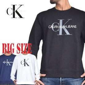 CK カルバンクライン Calvin Klein クルーネック ロゴ スウエットシャツ トレーナー 裏起毛 黒 グレー XL XXL 大きいサイズ メンズ あす楽