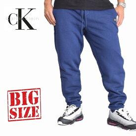 CK カルバンクライン スウェットパンツ 裏起毛 リブ ネイビー XL XXL 大きいサイズ メンズ あす楽