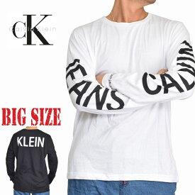 大きいサイズ メンズ CK Calvin Klein Jeans カルバンクラインジーンズ クルーネック 長袖Tシャツ ロンT 黒 白 XL XXL