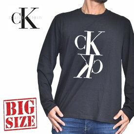 CK Calvin Klein Jeans カルバンクラインジーンズ クルーネック 長袖Tシャツ ロンT 黒 白 XL XXL 大きいサイズ メンズ あす楽